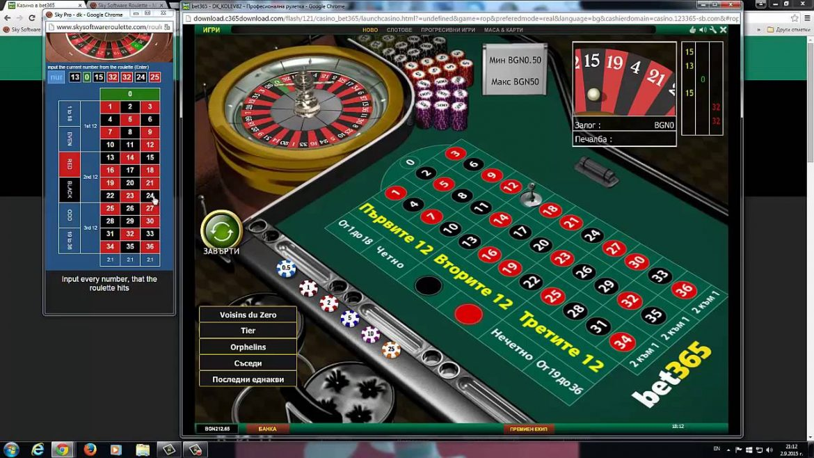 Roulette Betting Software Reviews